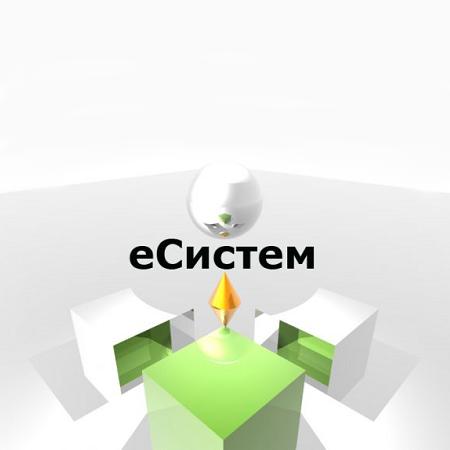 Слика за категорија еСистем